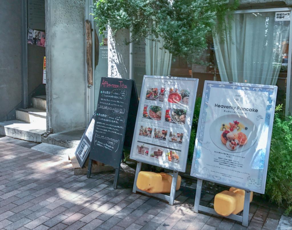 【野菜がおいしいお店】アインソフジャーニー